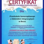 CCF20131125_00000-1024
